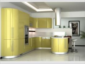 """Модульная кухня """"ЗАРКАНА"""" (Металик-глянец """"Лимон"""")"""